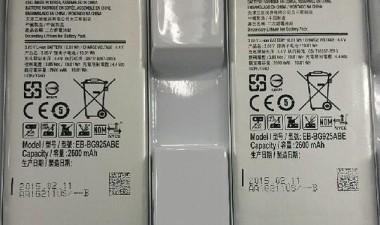 Аккумулятор Samsung Galaxy S6